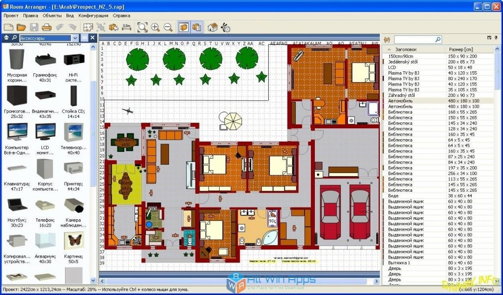 Room Arranger 9.5 free download full version